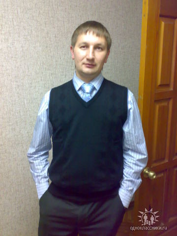 Резюме - директор, коммерческий директор, директор по развитию